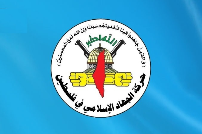 ادعای تلآویو: جهاد اسلامی دوباره قصد حمله موشکی دارد