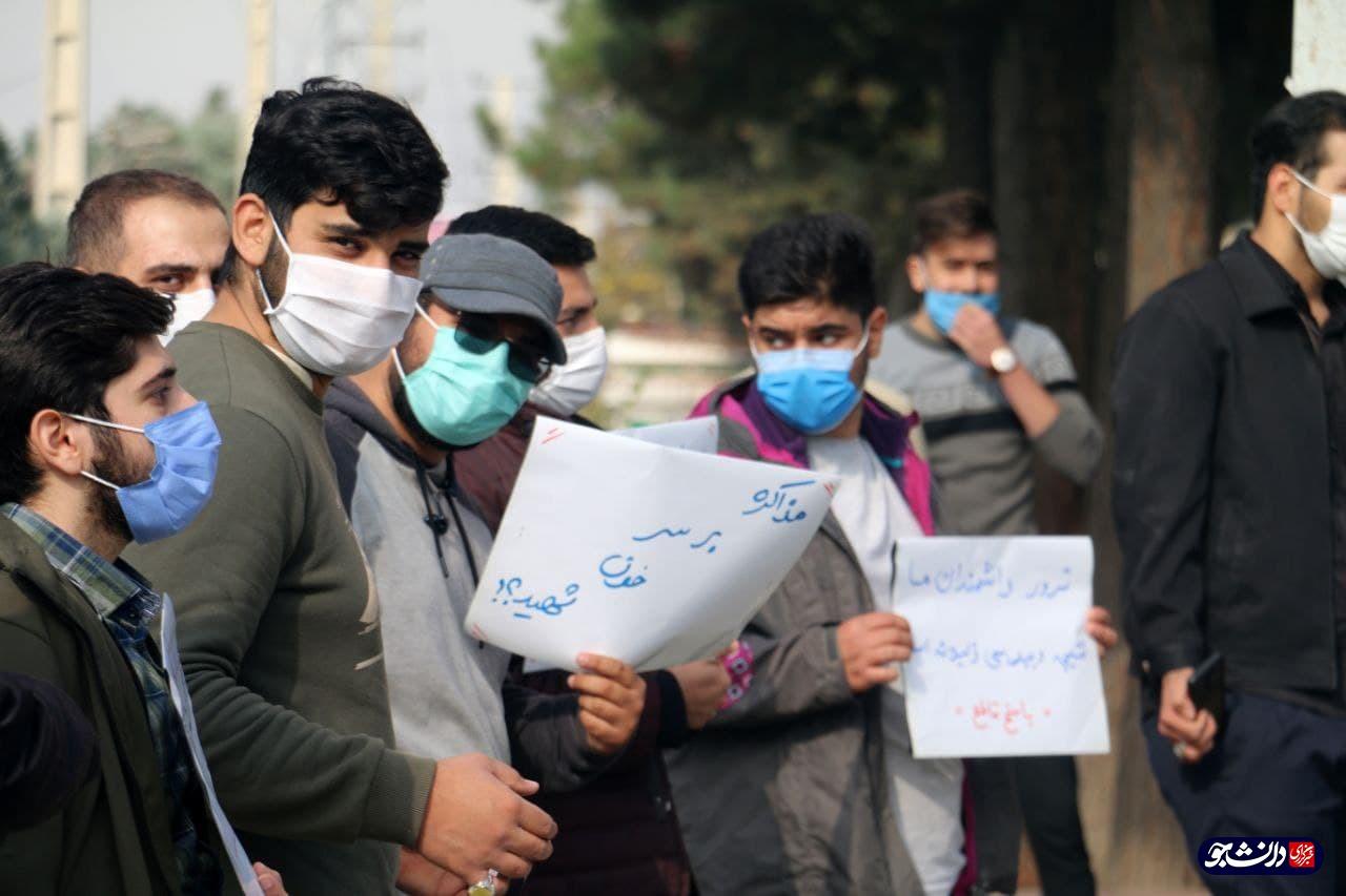 دانشجویان انقلابی کرج در تجمعی اعتراضی ترور شهید فخری زاده را محکوم کردند