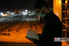 احیا شب بیست سوم ماه رمضان در دانشکده افسری امام علی (ع)