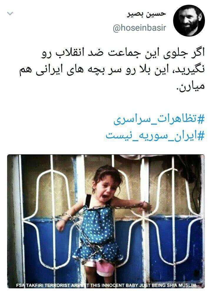 صدام کوچولوی سعودی به دنبال تبدیل ایران به سوریه دوم بود