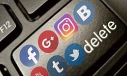تشدید نظارت بر شبکه های اجتماعی در قرقیزستان