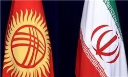 قرقیزستان دروازه ورود دارو، غذا، تجهیزات پزشکی ایرانی به کشور های حوزه اوراسیا