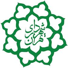تذکر به شهردار تهران در مورد عدم گزارش حوزه زنان در سند تحویل و تحول شهرداری