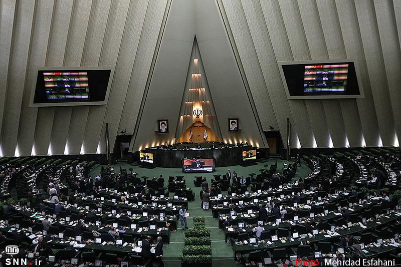جلسه علنی مجلس آغاز شد/ 87 صندلی خالی در صحن