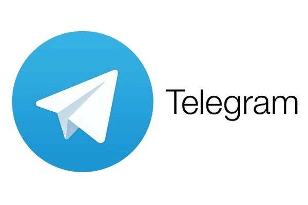 آمار های مسئولین درباره کاهش ۴۰ درصدی تراکنش بانکی در زمان فیلتر تلگرام صحت ندارد