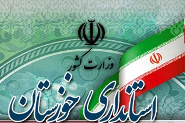تعطیلی دانشگاه ها و مدارس و تاخیر در آغاز فعالیت ادارات خوزستان