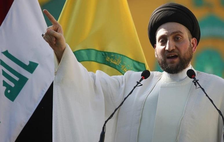 عمار حکیم: انتخابات امسال عراق سرنوشت ساز است