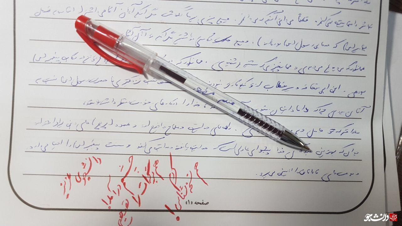 حاشیه نگاری جالب دکتر میثم مطیعی بر برگه امتحانی یک دانشجو +عکس
