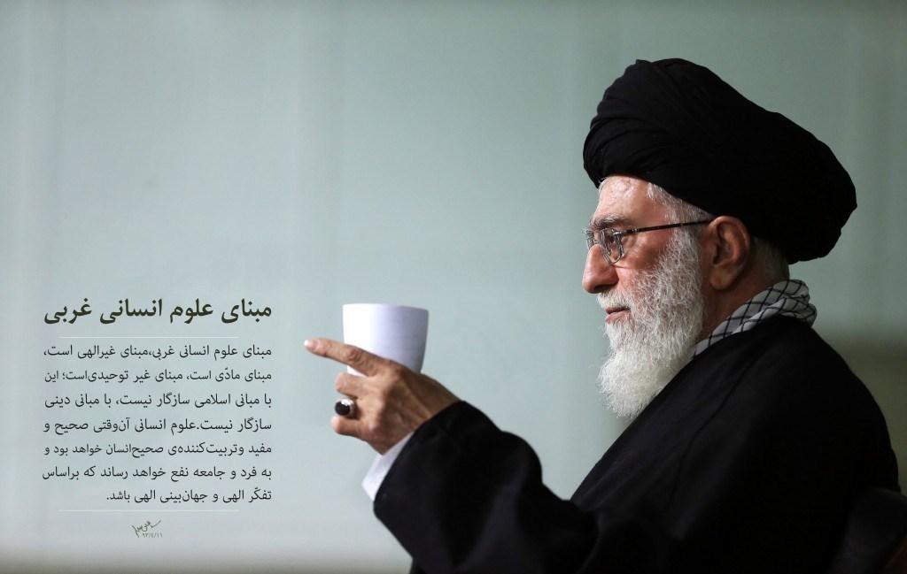 عدم تحقق نهضت تولید علم قتلگاه انقلاب اسلامی است/ علوم انسانی غرب را با یک پسوند نمیتوان اسلامی کرد