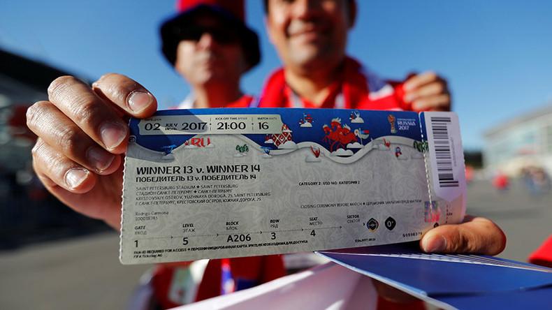 ۶۰ بلیت جام جهانی هدیه فیفا به فدراسیون فوتبال