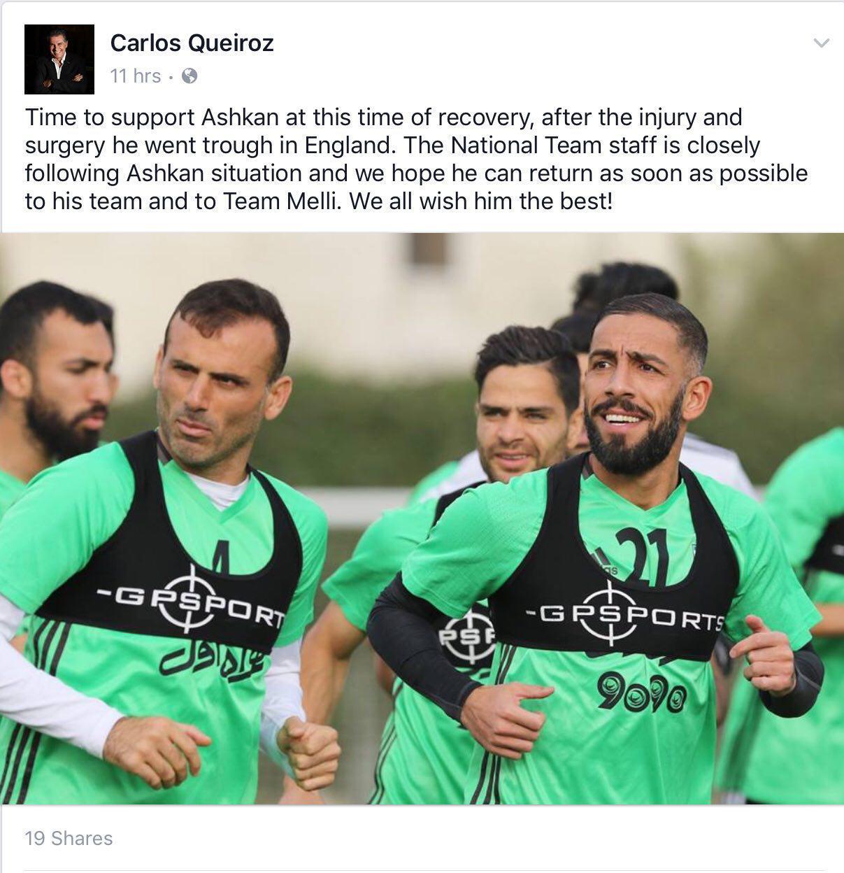 خبر تلخی که کیروش لحظاتی پیش درباره ستاره تیم ملی اعلام کرد+عکس