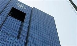 جزئیات سه برنامه بانک مرکزی برای کنترل التهابات بازار