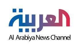 لغو مجوز پخش شبکه سعودی العربیه در انگلیس و اروپا