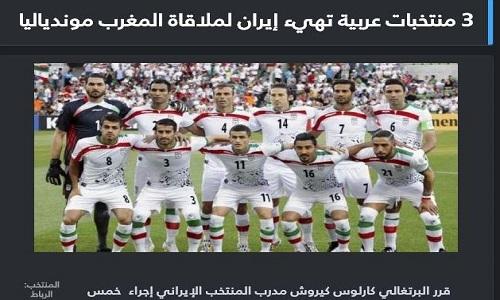 برنامه کی روش برای بازی برابر مراکش در جام جهانی ۲۰۱۸