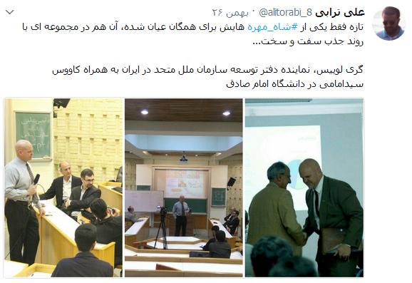 شاهمهره سازمان سیا در سایتهای موشکی ایران چه میکرد؟