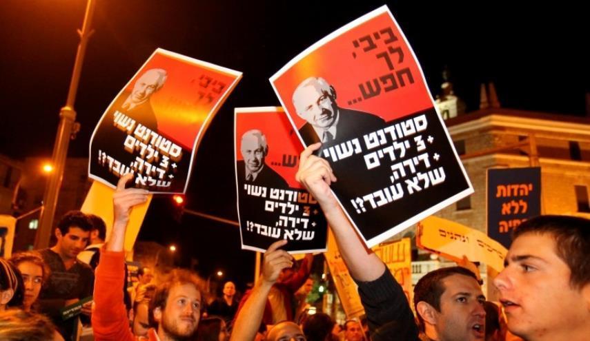 درخواست تظاهرات کنندگان در تل آویو برای تحویل نتانیاهو به دادگاه