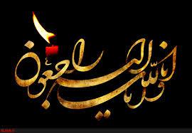 پیکر محمد توکلی صبح فردا یکشنبه ۲۹ بهمن ماه تشییع می شود