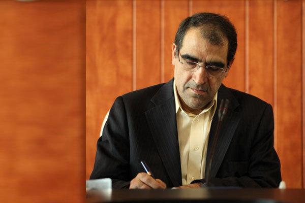 پیام تسلیت وزیر بهداشت در پی سقوط هواپیمای تهران - یاسوج