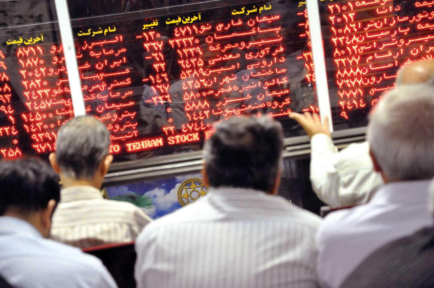 گزارش خبرگزاری دانشجو از تالار شیشه ای/ شاخص بورس ۱۲۸ واحد سقوط کرد