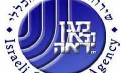 «شاباک» از بازداشت 2 تیم و قصد آنها برای ترور وزیر جنگ رژیم اسرائیل خبر داد