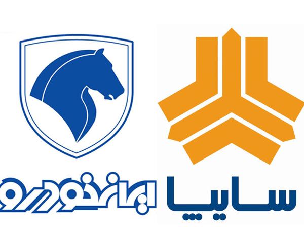 کارنامه ضعیف خودروسازان از ایران خودرو تا سایپا/ پراید و تیبا چقدر ایرانی هستند؟