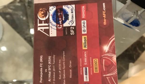 قیمت بلیت بازی پرسپولیس السد اعلام شد/ ۲۴۰ هزار تومان برای جایگاه ویژه!