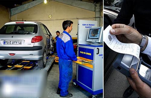 آخرین وضعیت جریمه خودروهای فاقد معاینه فنی
