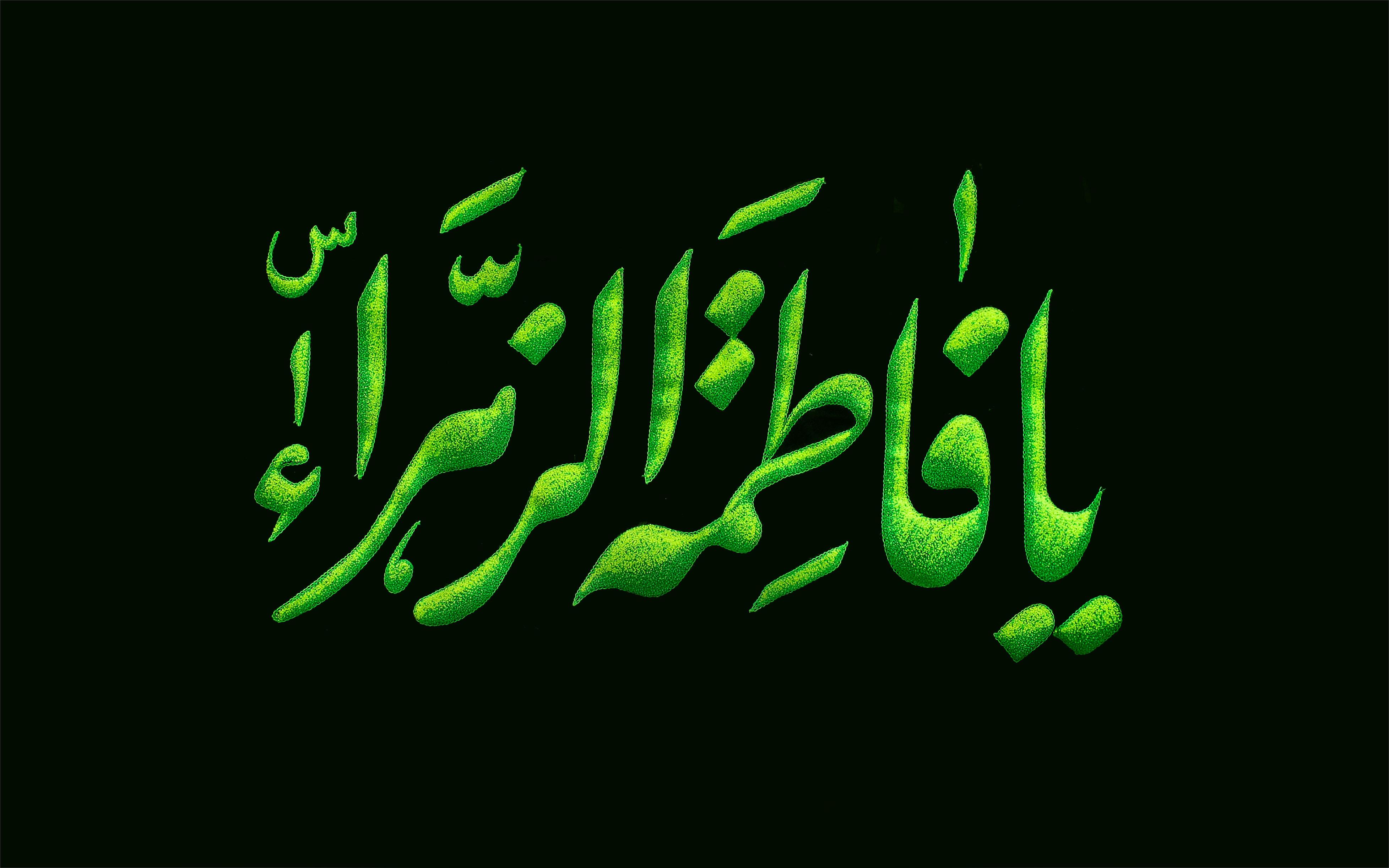 چرا باید برای حضرت زهرا گریه کنیم؟/ نمی از دریای روضه سیده النساء(س) +فیلم و صوت