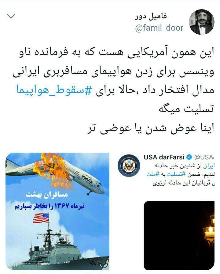 لاشخورهای سیاسی سعودی بر سر لاشه هواپیمای ایرانی/ سرنوشت 20 فروند ATR خریداری شده به کجا میرسد؟