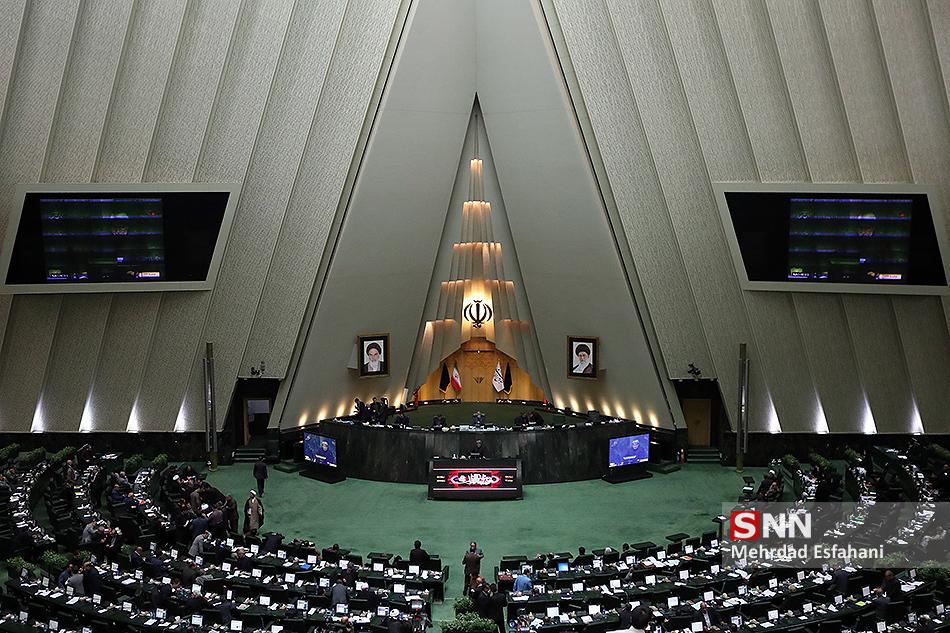 آغاز نشست علنی امروز مجلس با 91 صندلی خالی در صحن