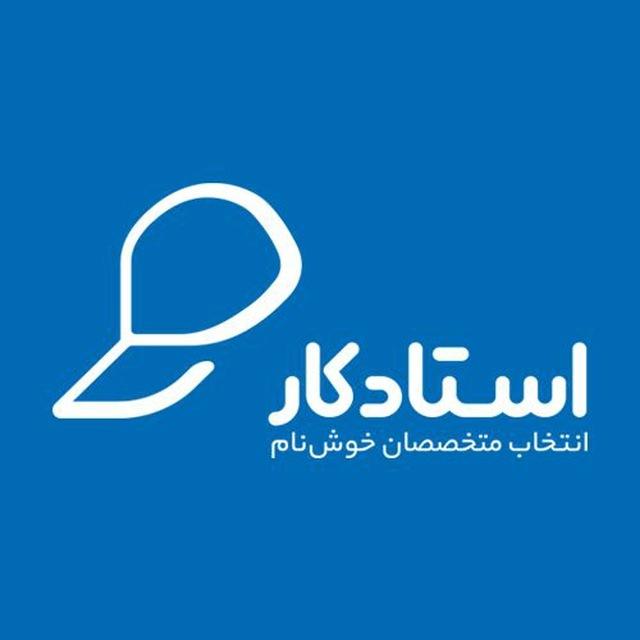 منوی پیشنهادی برای اولین آخر هفته بهمن/ ماجرای تیلم