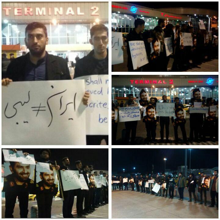 دانشجویان در فرودگاه مهرآباد تجمع کردند