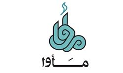 مأوا برای سرداران شهید دفاع مقدس آلبوم موسیقی تولید می کند