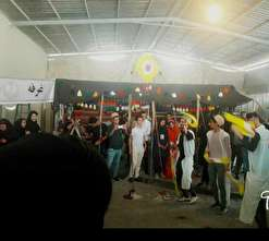 شبه پارتی در لباس محلی؛ این بار در دانشگاه سلمان فارسی/ نمایشگاه اقلیم هفت رنگ یا هنجارشکنی علنی!
