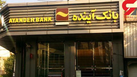 بانک آینده دهمین شرکت در رتبه بندی شرکت های برتر ایران