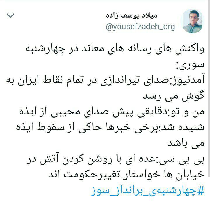 در حماقت رهبری گروه تروریستی مجاهدین