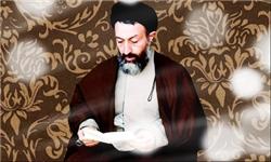 روایت زندگی شهید بهشتی سینمایی می شود