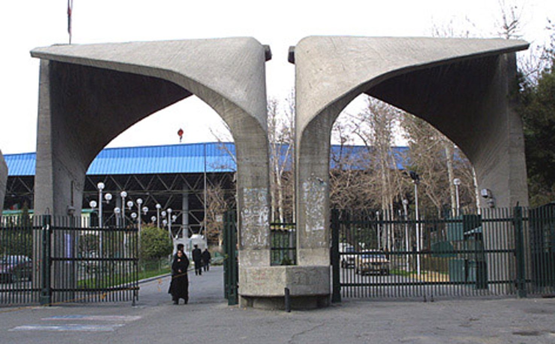 در ایران چقدر دانشگاه، تحصیلکرده، بیکار و مجرد داریم؟