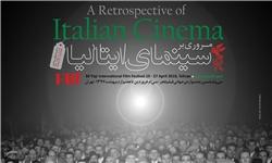 مروری بر سینمای ایتالیا در جشنواره جهانی فیلم فجر