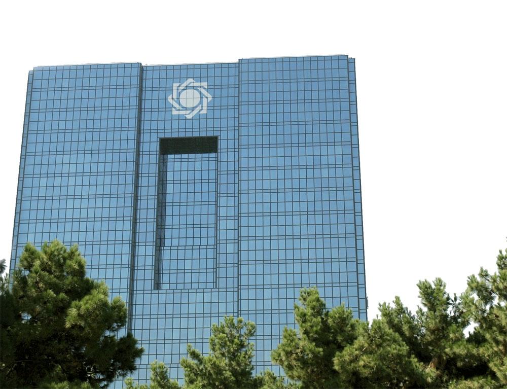 ۸۴ درصد از سازمان های مشمول، نزد بانک مرکزی افتتاح حساب کردند