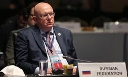 روسیه با فضاسازی غربی ها علیه ایران در شورای امنیت مخالفت کرد