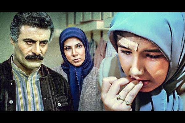آخر هفته آی فیلمی با «بچه های طلاق» و «چپ دست»