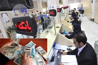 سوالاتی درباره وجوه شرعی نظام بانکی جاری/ وجه شرعی اضافه برداشت بانکها از بانک مرکزی چیست؟