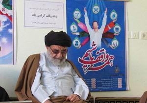امام جمعه طبس دار فانی را وداع گفت