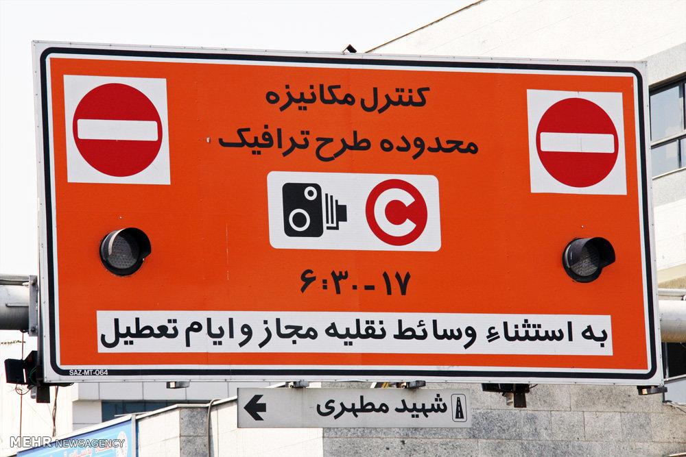 آخرین اخبار از طرح ترافیک ۹۷/ خبر خوش برای خبرنگاران
