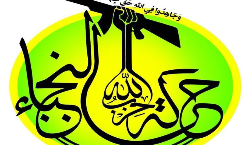 واکنش نجباء به تلاش  واشنگتن برای تحریم بغداد و مطالبه تانک های «آبرامز»