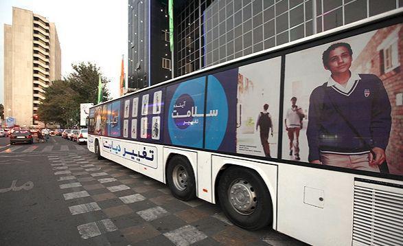 استقرار اتوبوس دیابت در قالب یک تور جهانی