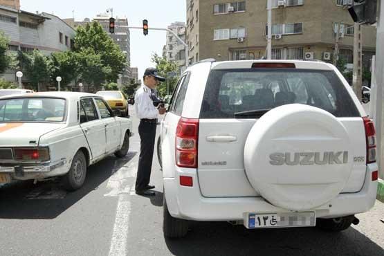 طرح ترافیک سال ۹۷ برای جانبازان ۲۵ درصد به بالا رایگان شد