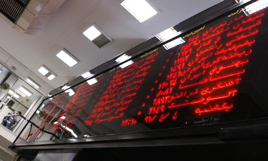 گزارش خبرگزاری دانشجو از تالار شیشه ای/ شاخص بورس ۹۶ واحد سقوط کرد