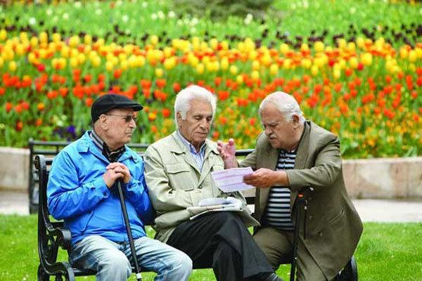 عیدی بازنشستگان تامین اجتماعی از آخر هفته پرداخت می شود